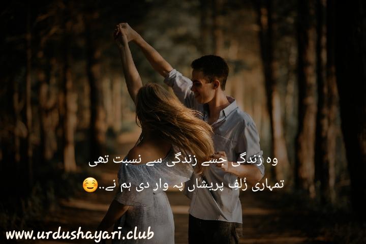 Images For Urdu Sad Poetry | 2 Line Poetry - Urdu Shayari Club