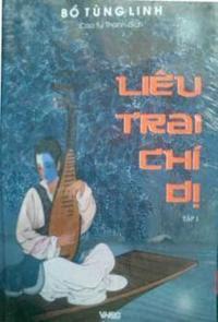Liêu Trai Chí Dị - Bồ Tùng Linh