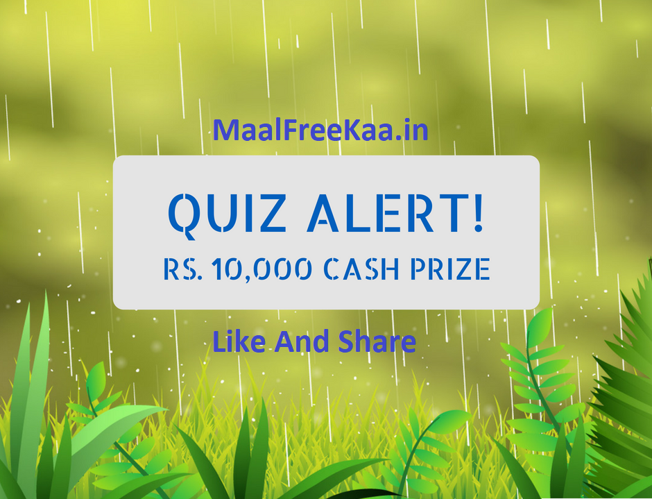 Free online quiz competition with prizes in india
