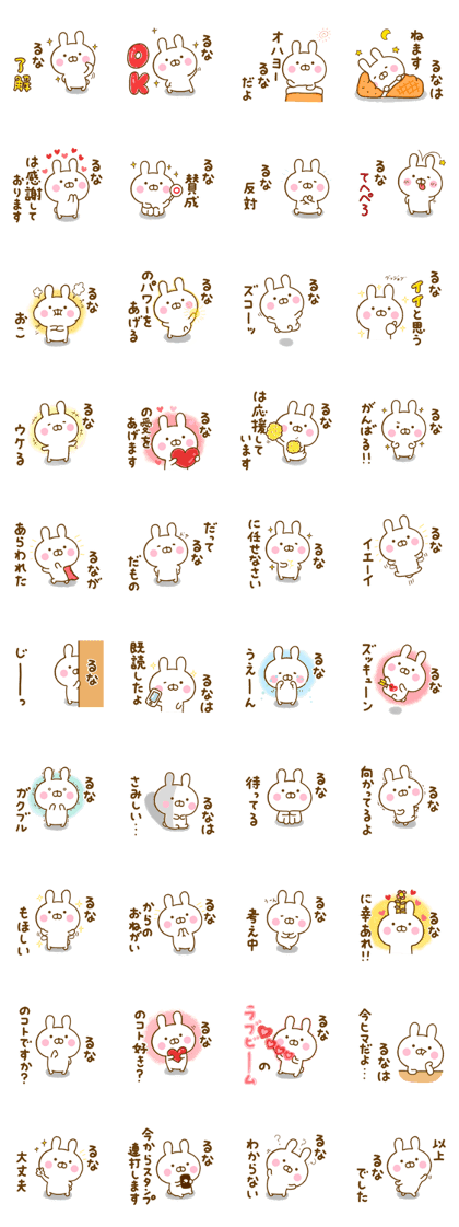Rabbit Usahina runa