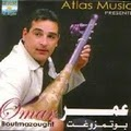 Omar Boutmazought MP3