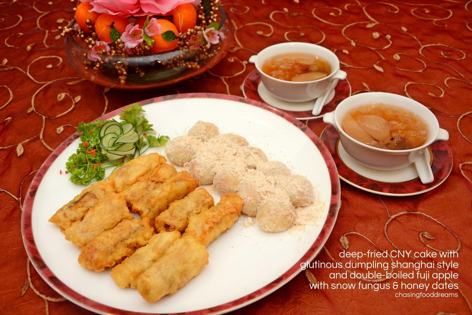 Jumbo Chinese Food Blackburn