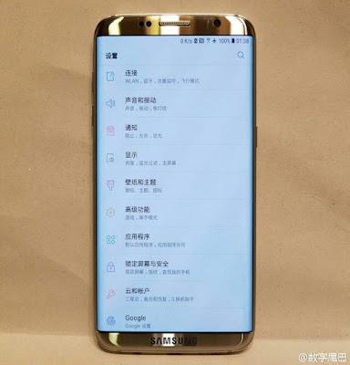 Spesifikasi Samsung Galaxy S8 Edge