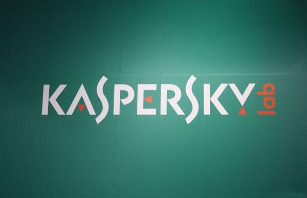 الآن برنامج كاسبرسكي مكافح الفيروسات متاح بنسخة مجانية