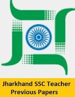 Jharkhand SSC Teacher Previous Papers