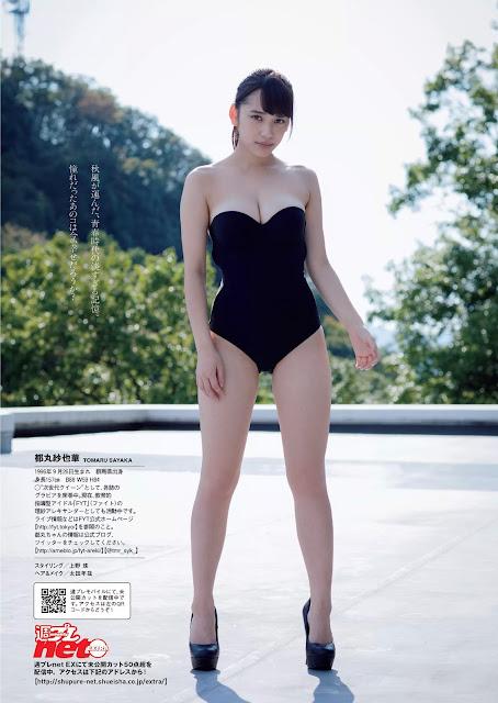 Tomaru Sayaka 都丸沙也華 Sweet Memories Images 8