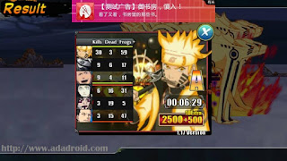 Download Naruto Senki NSUNS4 TFV Apk