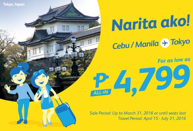 Cebu Pacific Promo Fare Manila to Tokyo