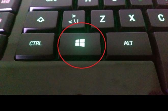 16 فائدة مختلفة.. إذا لم تكن تستخدم هذا الزر فقد فاتك الكثير في عالم الكمبيوتر