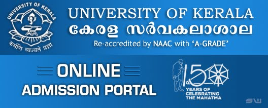 Kerala University UG Online Admission Degree Course List