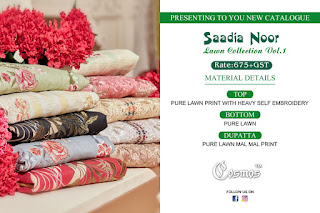 Cosmos Saadia noor lawn collection vol 1 Pakistani Suits