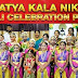 SK NATYA KALA NIKETAN - DIWALI CELEBRATION COMPLETE VIDEOS