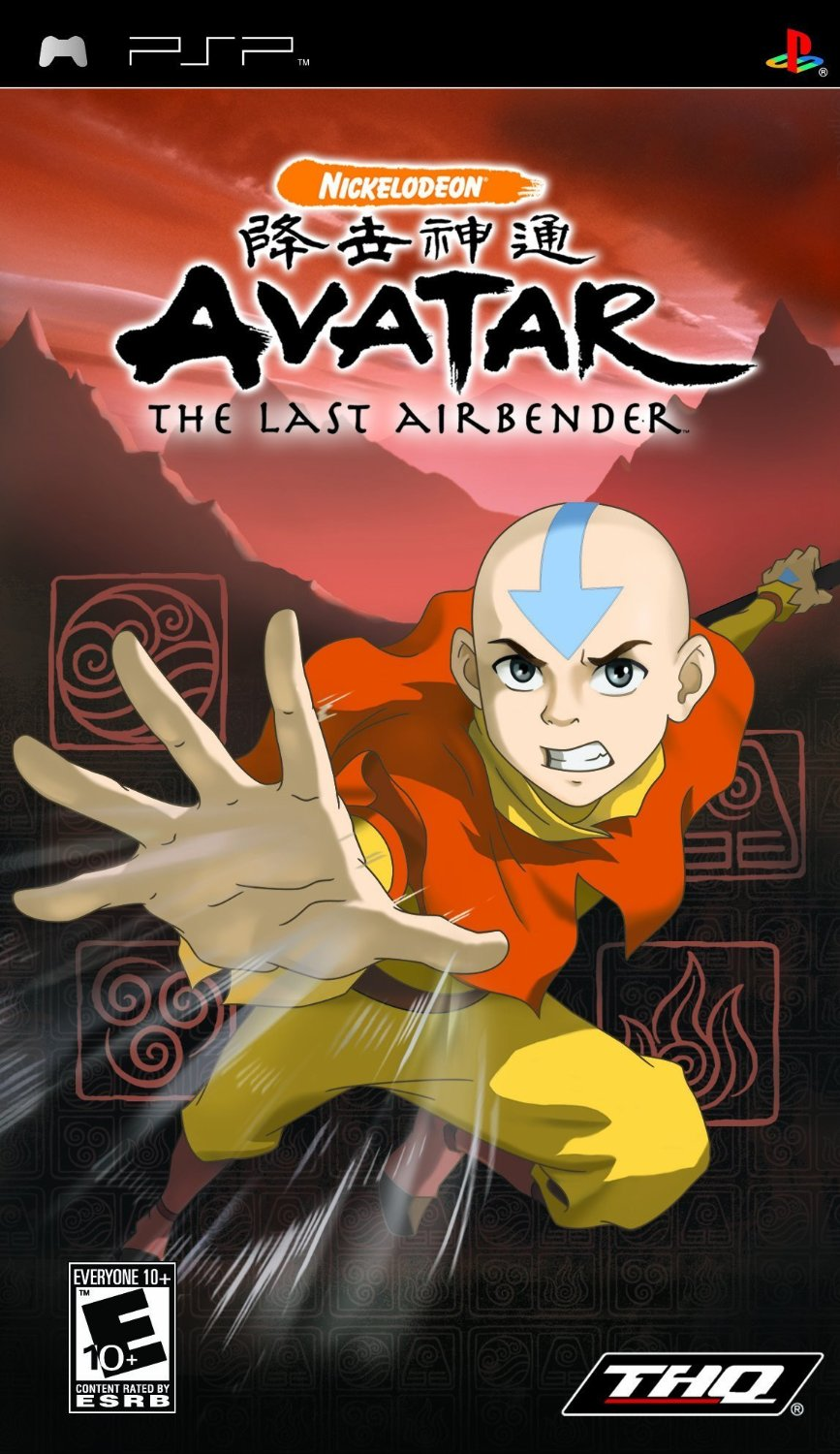 Avatar - The Last Airbender - PSP - ISO Download