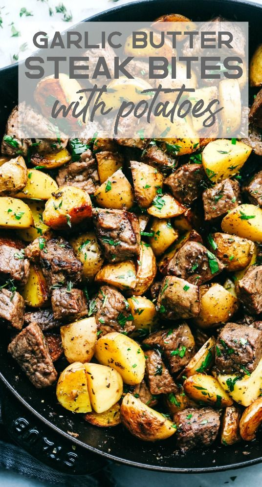 Garlic Butter Herb Steak Bites with Potatoes are such a simple meal that is full of tender garlic herb melt in your mouth steak with potatoes.  This is a meal that the entire family will love!