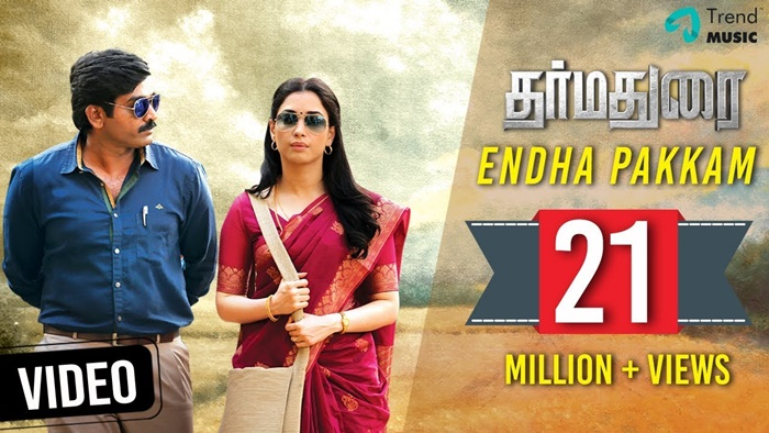 Endha Pakkam Video Song Download Dharmadurai 2016 Tamil