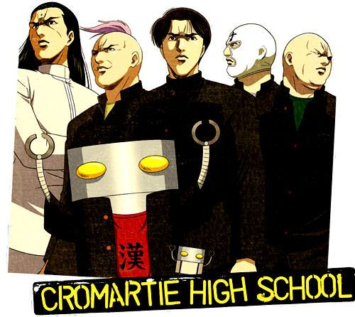 Sakigake!! Instituto Cromartie