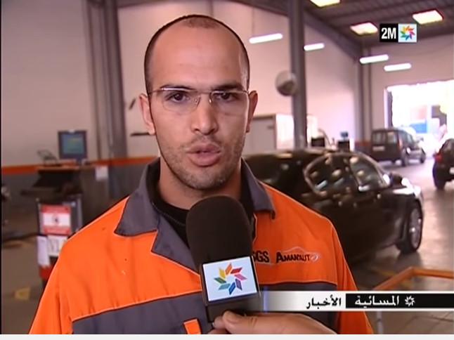 أولاد برحيل 24 Ouled berhil وزارة النقل تمنع سائقي العربات من تركيب واقي الصدمات.. التفاصيل في الروبرتاج