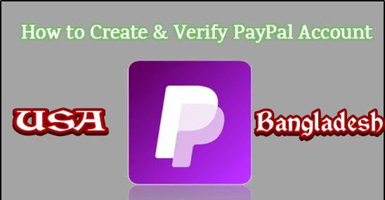 Bangladesh থেকে Paypal Verified একাউন্ট খুলবেন যেভাবে USA নাম্বার ব্যবহার করে 18