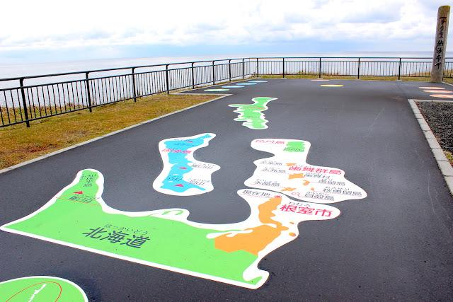 北方領土を返せ!日本の最東端、納沙布岬は地の果てという雰囲気だった【o】