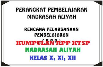 Silabus Fiqih Madrasah Aliyah Kelas 10, 11, 12 KTSP