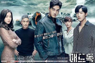 Drama Mad Dog, Drama Korea, Korean Drama Mad Dog Cast, Pelakon, Yoo Ji Tae, Woo Do Hwan, Ryu Hwa Young, Jo Jae Yun, Kim Hye Seong, Sinopsis, Review By Miss Banu,