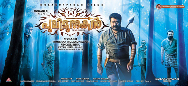 Pulimurugan - July 7th Release