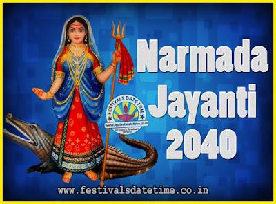2040 Narmada Jayanti Puja Date & Time, 2040 Narmada Jayanti Calendar