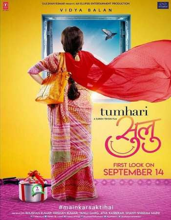 Poster Of Hindi Movie Tumhari Sulu 2017 Full HD Movie Free Download 720P Watch Online