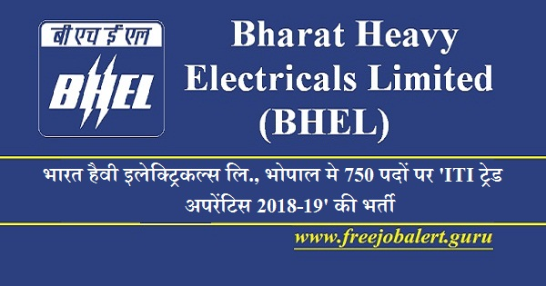 Bharat Heavy Electricals Limited, BHEL, Madhya Pradesh, BHEL Bhopal, ITI Trade Apprentice, Apprentice, 10th, ITI, Latest Jobs, Hot Jobs, bhel logo