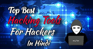 best-hacking-tools-for-hackers
