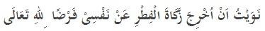 Bacaan lafadz niat zakat fitrah dalam bahasa arab dan artinya