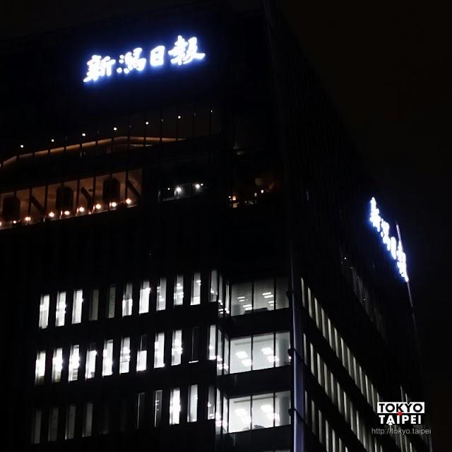 【新潟日報MEDIA SHIP】夜半燈火通明的報社 是看夜景好去處