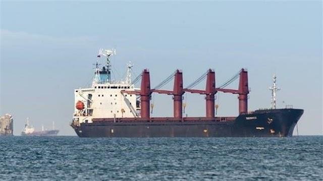 US seizes North Korea cargo ship for violating sanctions