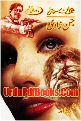 Jin Zadi Novel By Zaheer Ahmed