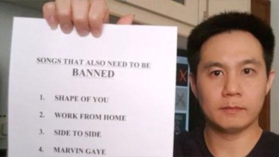 Douglas Lim Senaraikan 5 Lagu Turut 'Haram' Dimainkan Selain Despacito