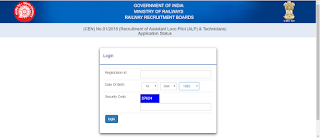 check 2018 railway rrb application status