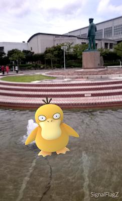Psyduck, Mikasa Park