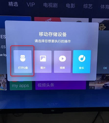 Install Youtube and Google Chrome in Xiaomi TV without