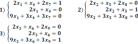 sistema de ecuaciones 1, 2 y 3