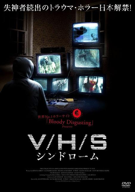 映画 V/H/S シンドローム