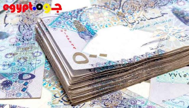 سعر الريال القطرى فى مصر اليوم - تحديث لحظه بلحظه