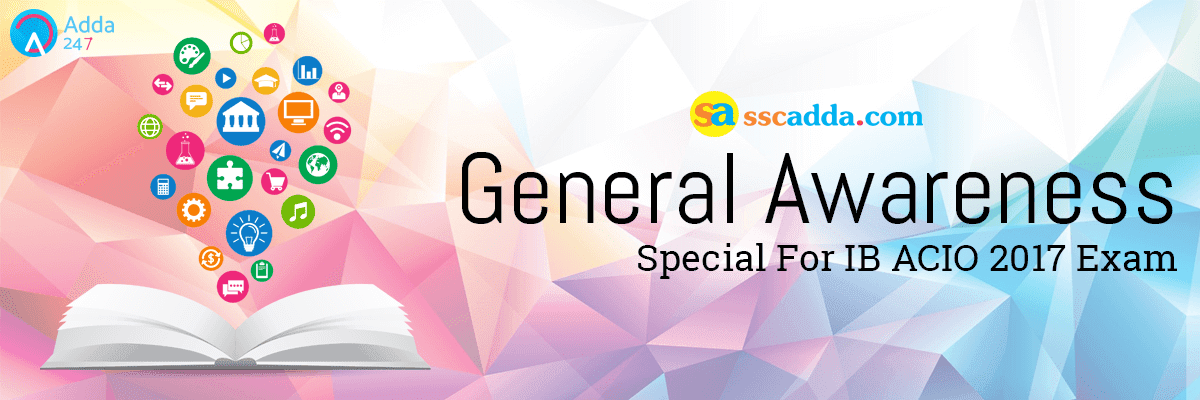 general awareness The general science: content knowledge test is designed to measure the knowledge and competencies necessary for a beginning teacher of secondary school general science.