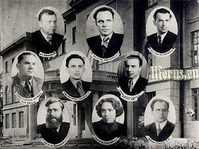 московский гидромелиоративный институт