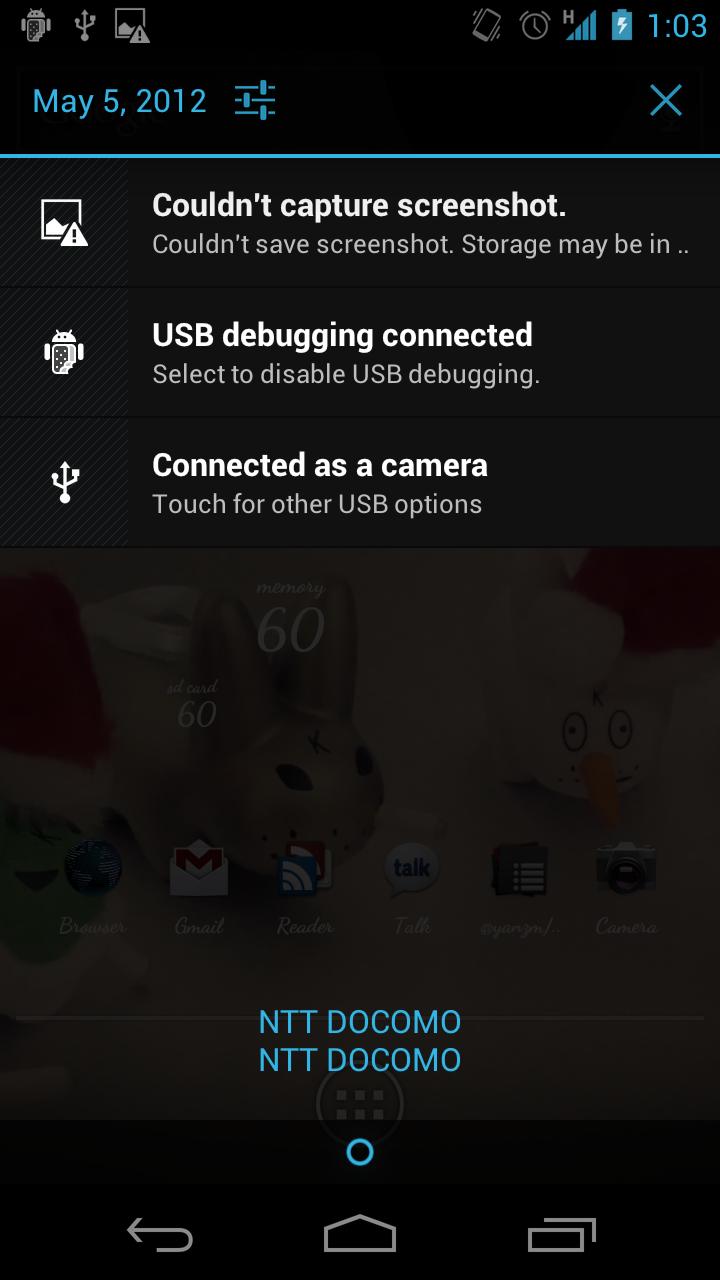 831eb203f6910 また、DDMS の Devices の Device Screen Capture も真っ黒の画面になります。 ラベル: Android