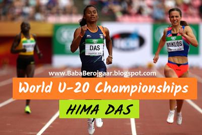 India's first woman under 20 world athletics championship gold winner,  Hima Das, Asaam