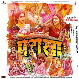 Pataakha First Look Poster 6