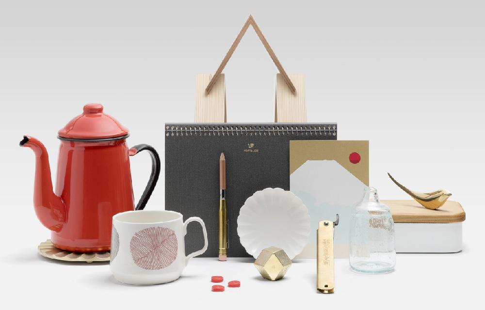 Nan-Ban il nuovo ecommerce dove trovare il meglio del design giapponese