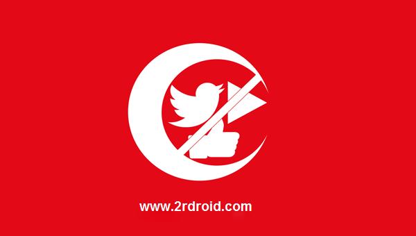 أثناء الإنقلاب تركيا احجبت كل من فيسبوك و تويتر و يوتيوب