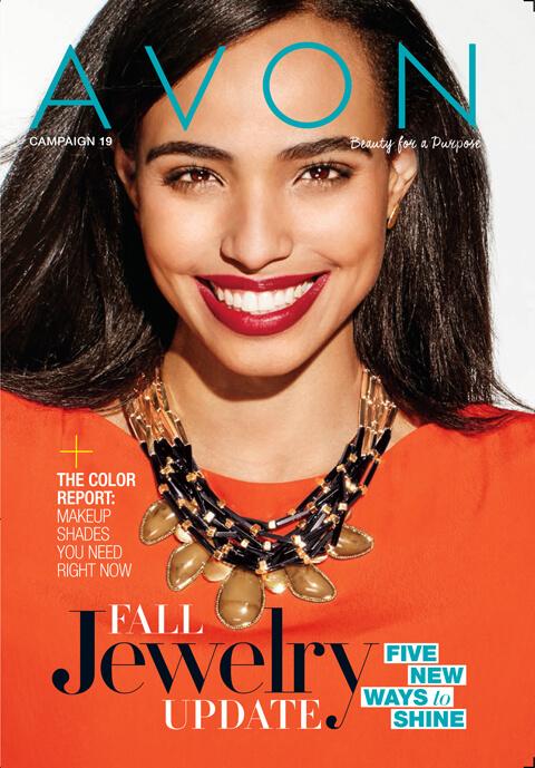 Avon Campaign 19 2016 Brochure - Current Catalog Online