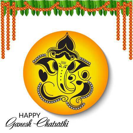2018 Vinayak Chaturthi Wishes and Greetings
